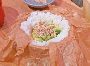 Onigiri Rezept mit Füllung - vegan - Avocado